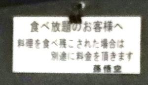 Imgp9911