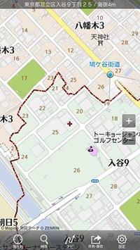 20140101_103544