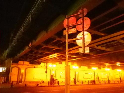中野駅から中央線