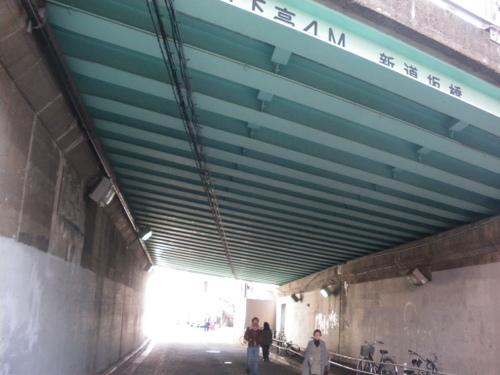 中目黒 新道坂橋