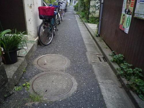 真性!高円寺南5-24-15